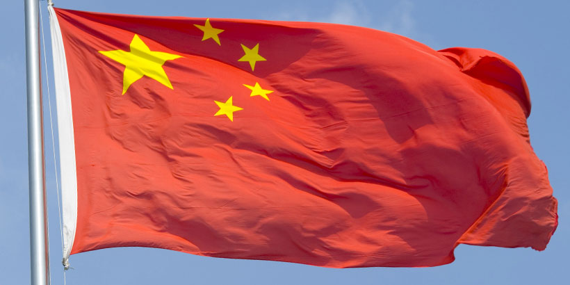 psilocybin in china