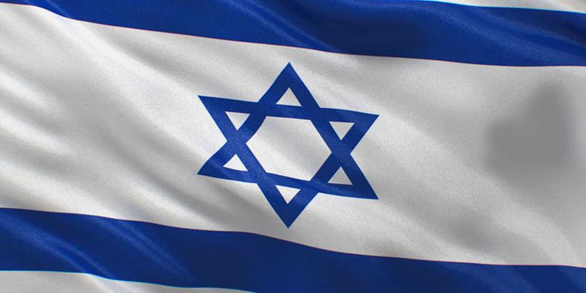 psilocybin in Israel