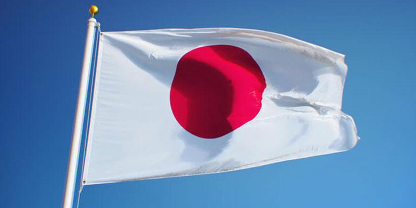 psilocybin in japan